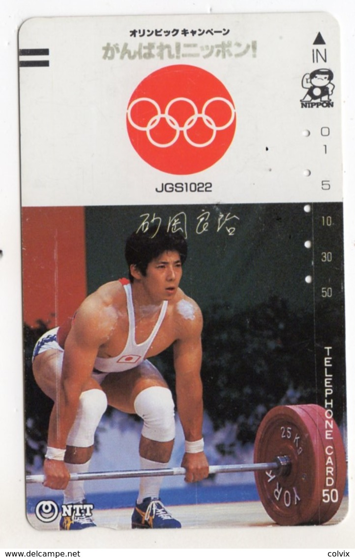 JAPON TELECARTE ANCIENNE NTT FRONTBAR BARCODE 390-051 Année 1987 J O - Olympische Spiele