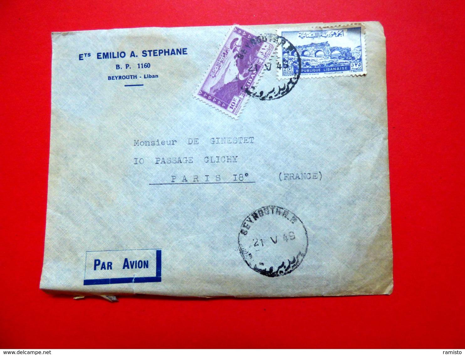Liban : RARE Timbre De Bienfaisance N°6 (cote : 150€) + N°27/PA20 Sur Lettre De Beyrouth Pour Paris - 21/5/1949 - Liban
