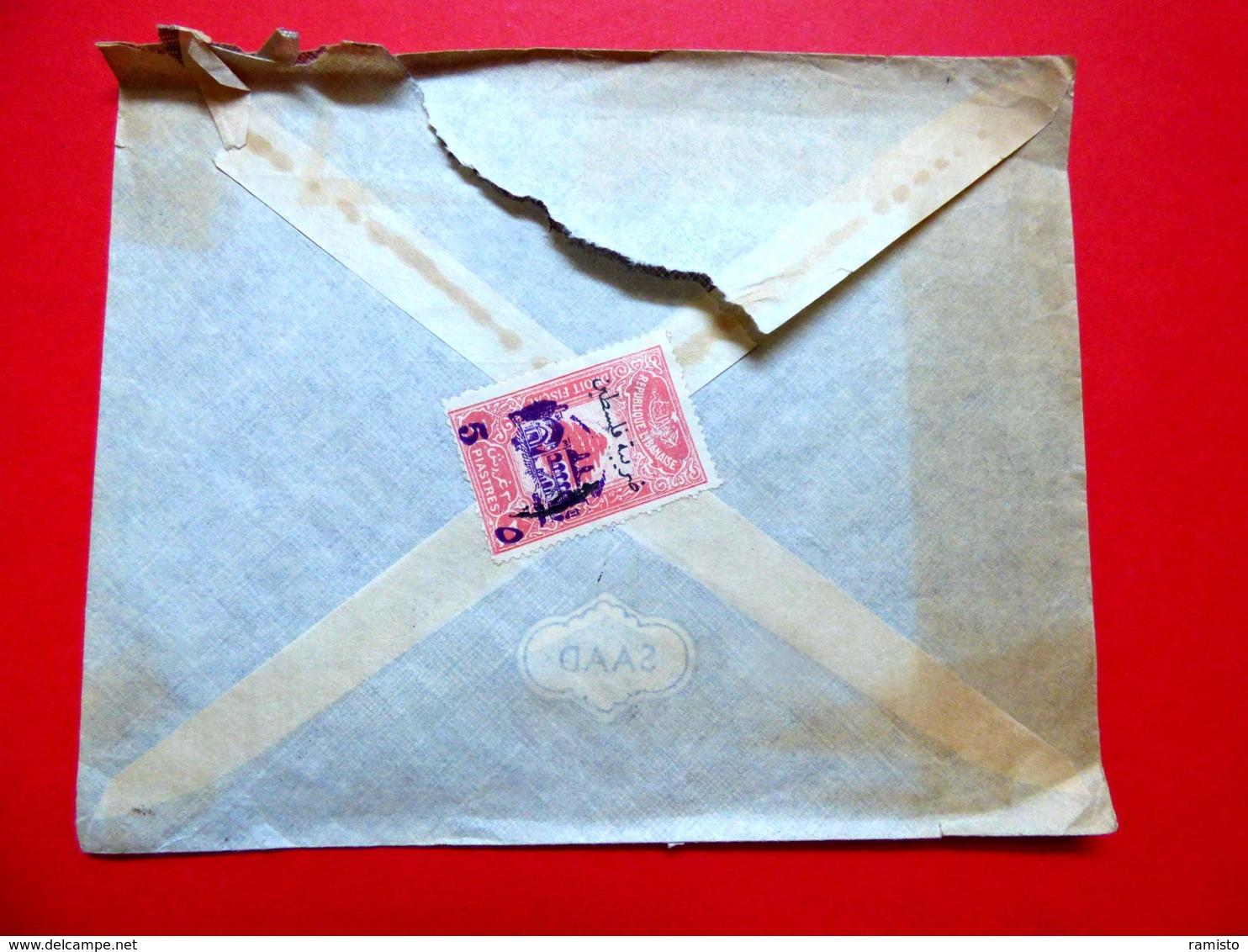 Liban : RARE Timbre De Bienfaisance N°6 (cote : 150€) + N°27/PA20 Sur Lettre De Beyrouth Pour Paris - 21/5/1949 - Lebanon