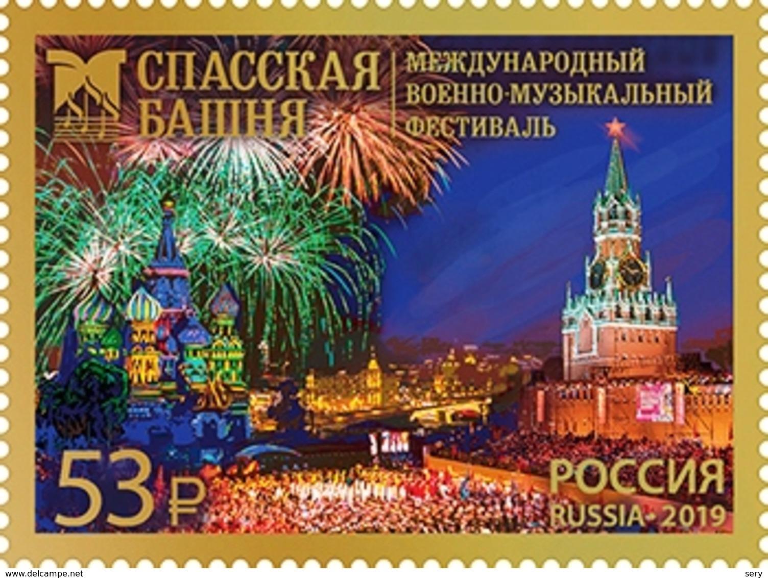 "Russia 2019 1 V MNH International Military Music Festival ""Spasskaya Tower» - Musik"