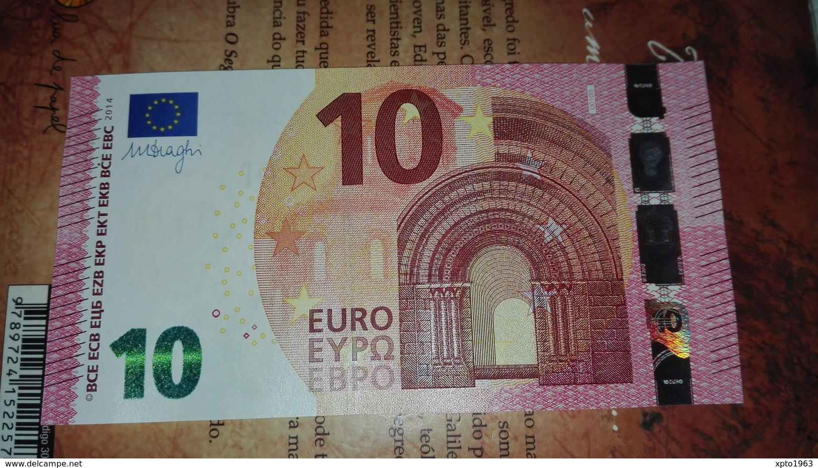 10 EURO FRANCE - U010I5 - CHARGE 23 - UE4230129077 - U010 I5  - UNC - NEUF - EURO