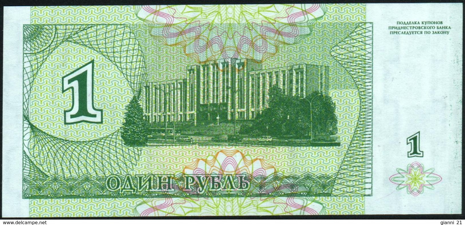 TRANSNISTRIA - 10.000 Rubles {1994-Overprinted 1996} UNC P.29 - Moldavia