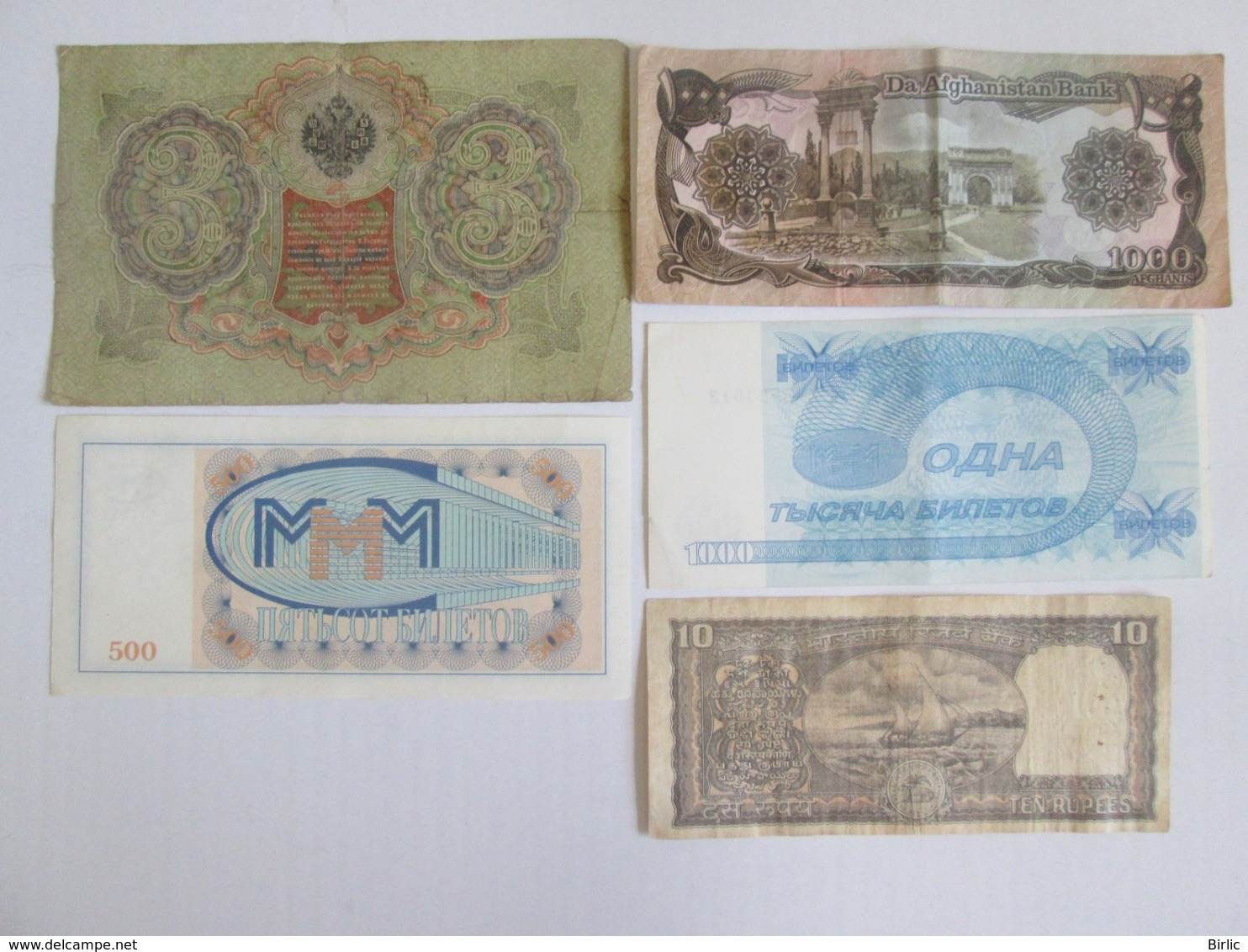 Lot 5 Collector Banknotes,see Pictures - Kilowaar - Bankbiljetten