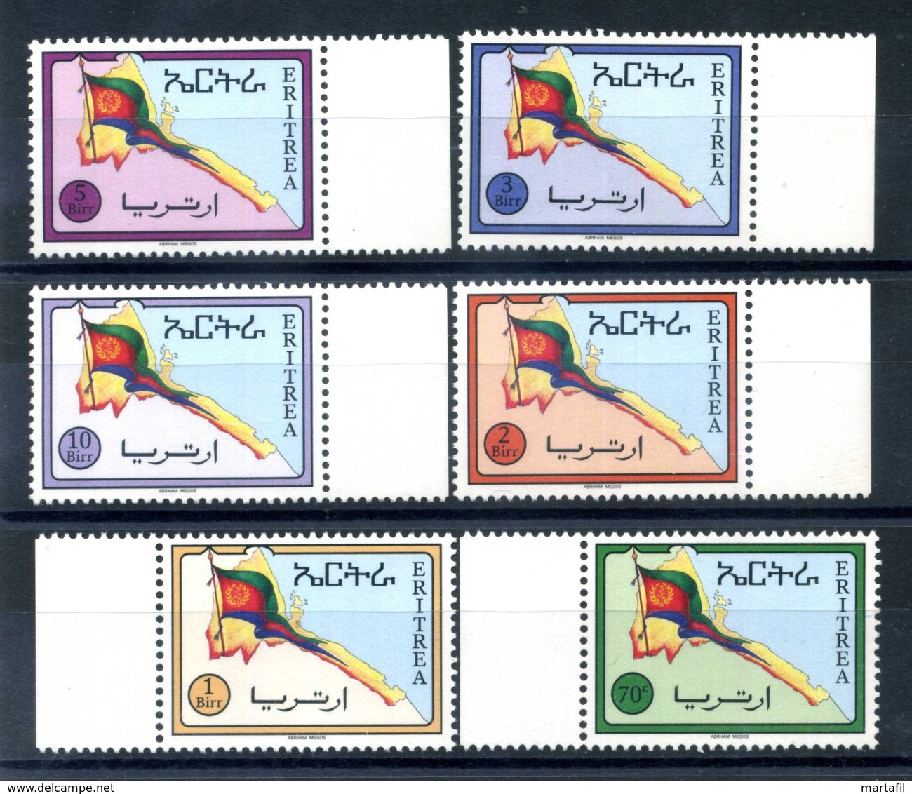 1994 ERITREA 244/249 MNH ** - Eritrea