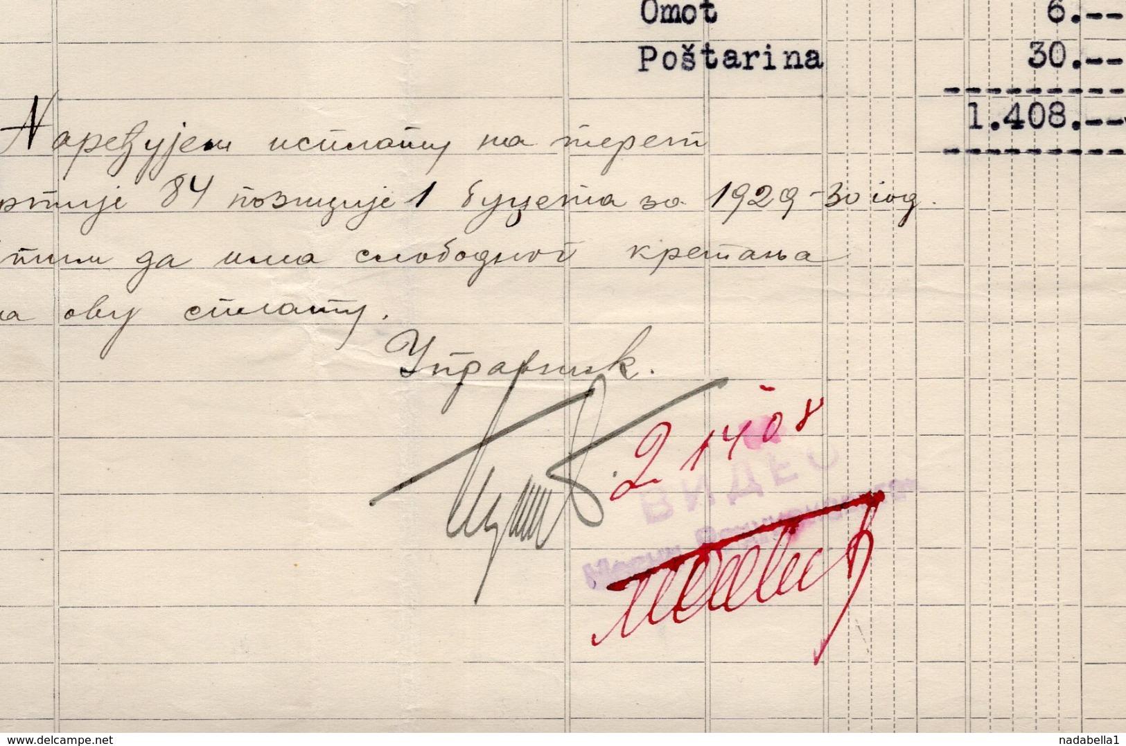 1929 YUGOSLAVIA, CROATIA, ZAGREB, NORIS, ELECTRICAL WHOLESALER, INVOICE ON LETTERHEAD, 1 FISKAL STAMP - Other