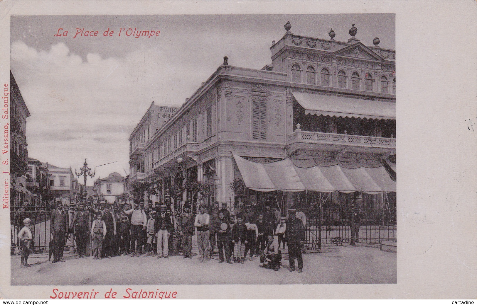 Grèce - Souvenir De Salonique - La Place De L'Olympe - Timbre Du Levant France - 1905 - Griechenland