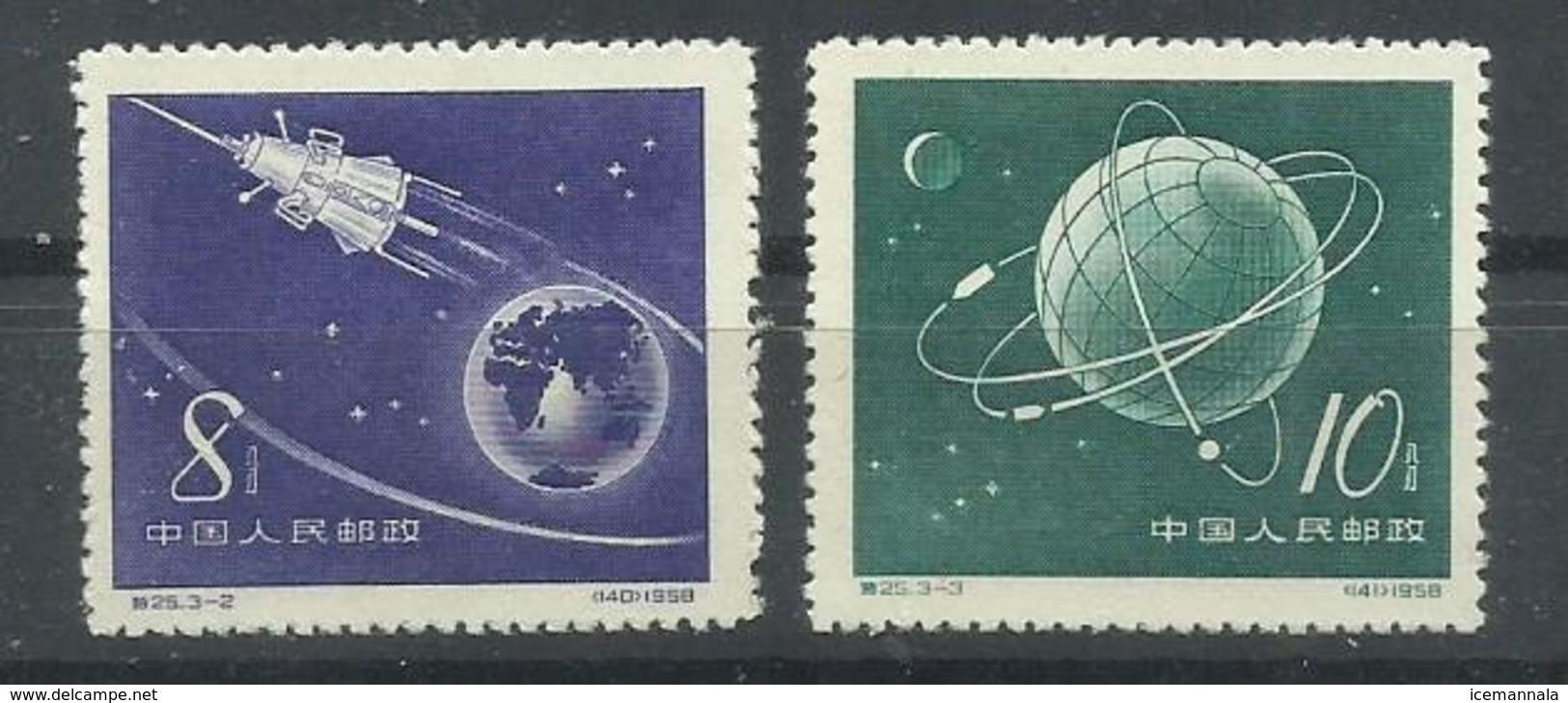 CHINA  YVERT  1166/67    MNH  ** - 1949 - ... République Populaire