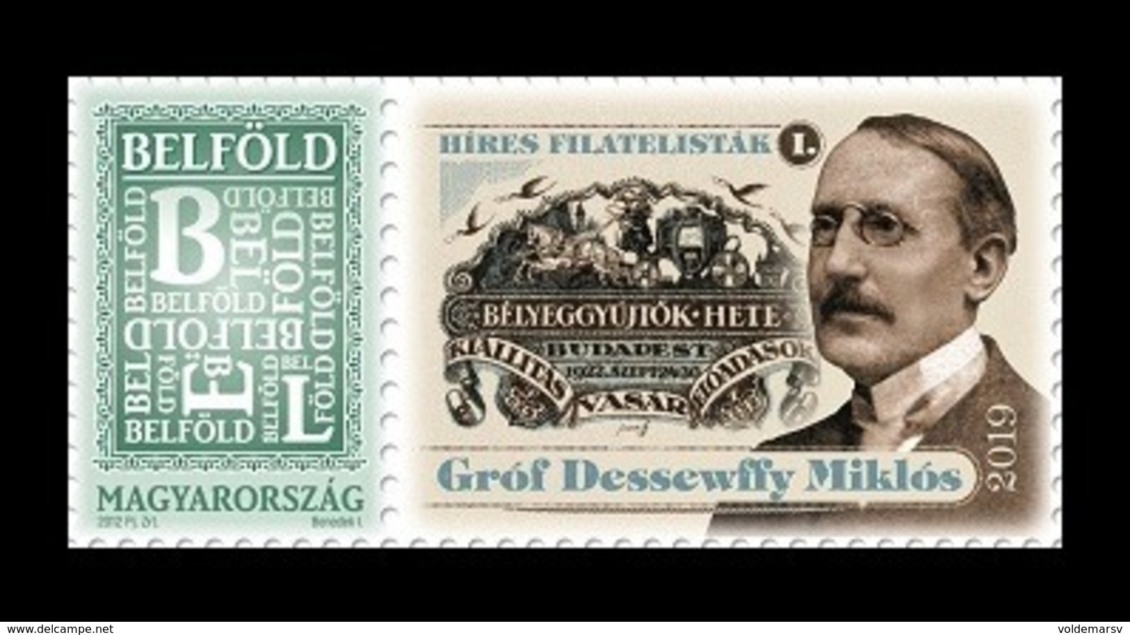 Hungary 2019 Mih. 5567XIII Eminent Philatelists (I). Count Miklos Dessewffy MNH ** - Ungheria