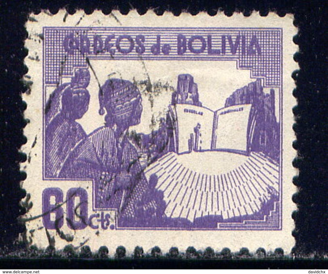 BOLIVIA, NO. 247 - Bolivia