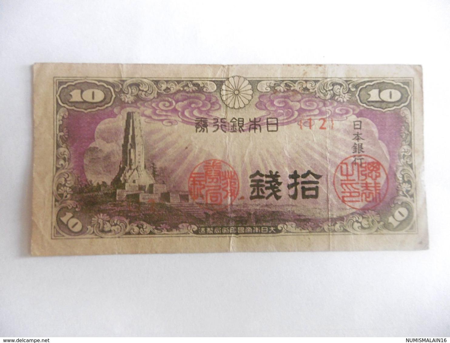 JAPON-BILLET DE 10 SEN-1944-N°12 - Japon