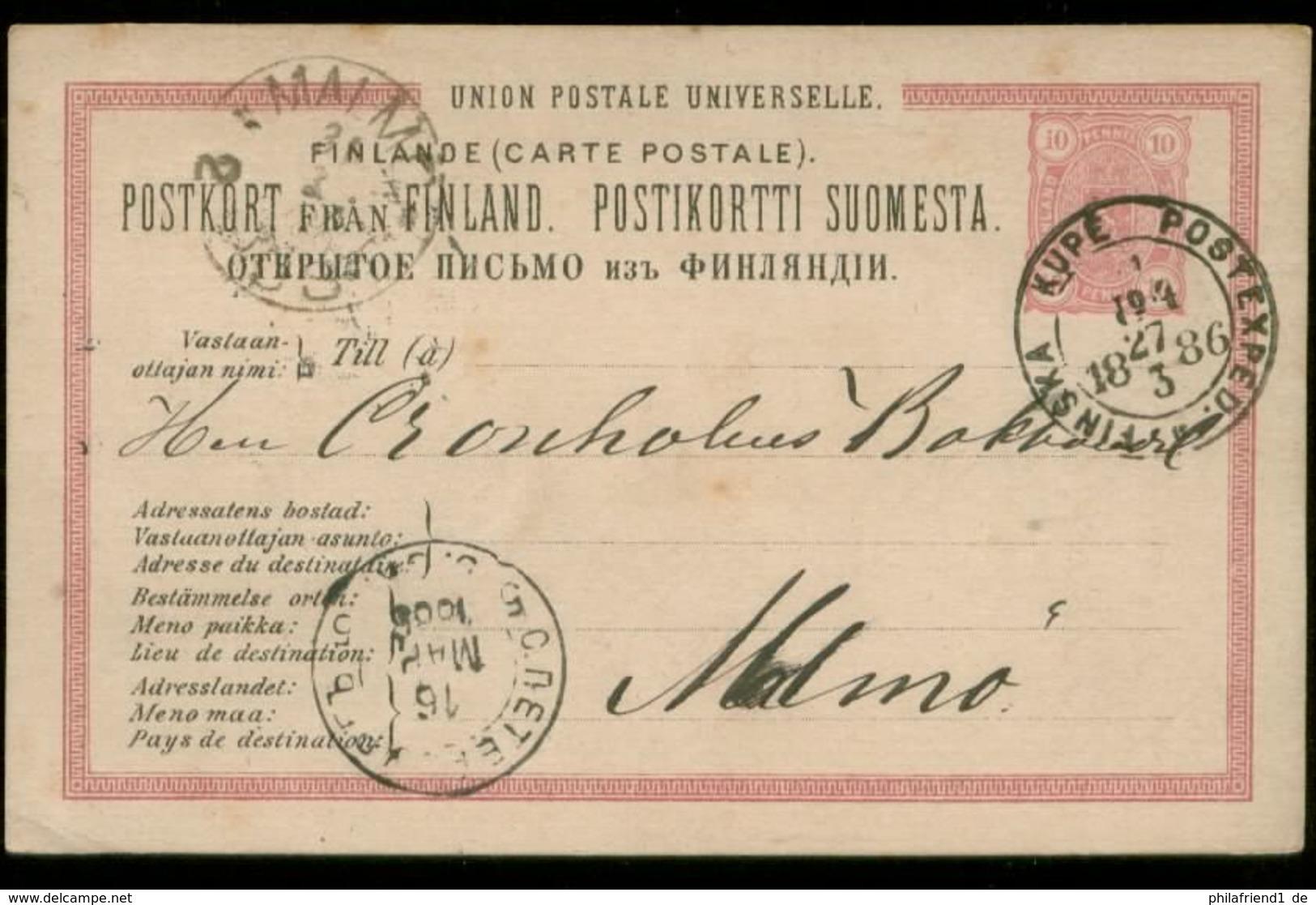 S8247 Finnland GS Postkarte : Gebraucht Kupe - Malmö 1886 , Bedarfserhaltung. - Postal Stationery
