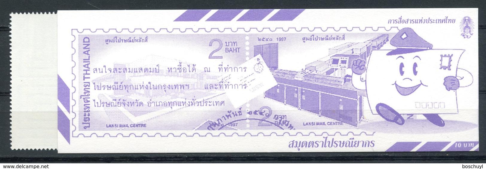 Thailand, 1995, United Nations 50th Anniversary, MNH Booklet, Michel 1661 - Thaïlande