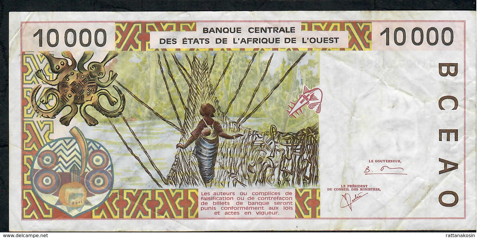 W.A.S. TOGO  P814Tj 10000 Or 10.000 FRANCS (20)01 2001  VF NO P.h. - Westafrikanischer Staaten