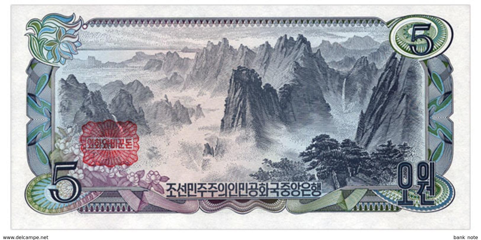 NORTH KOREA 5 WON 1978 Pick 19c Unc - Korea, North