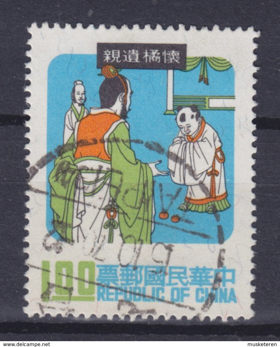 Taiwan 1970 Mi. 787    1.00 ($) Chinesische Volkssage : Lu Chi Lässt Orangen Fallen - 1945-... República De China