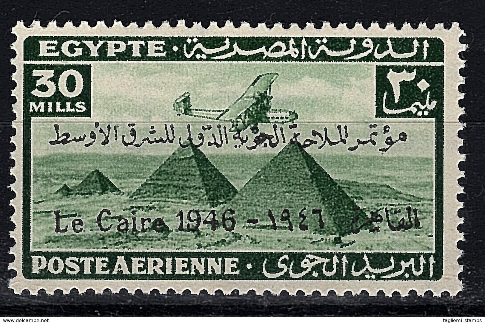 Egypt, 1946, SG 314, MNH - Egypt