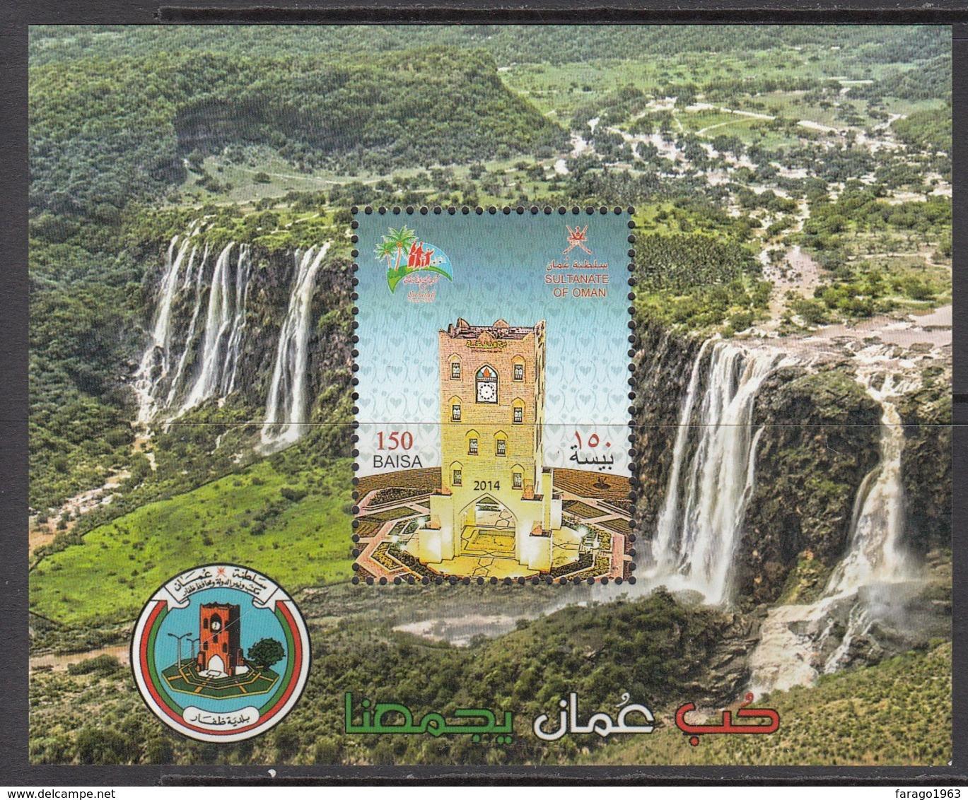 2014 Oman Waterfalls Tourism Chutes  Souvenir Sheet  MNH - Oman