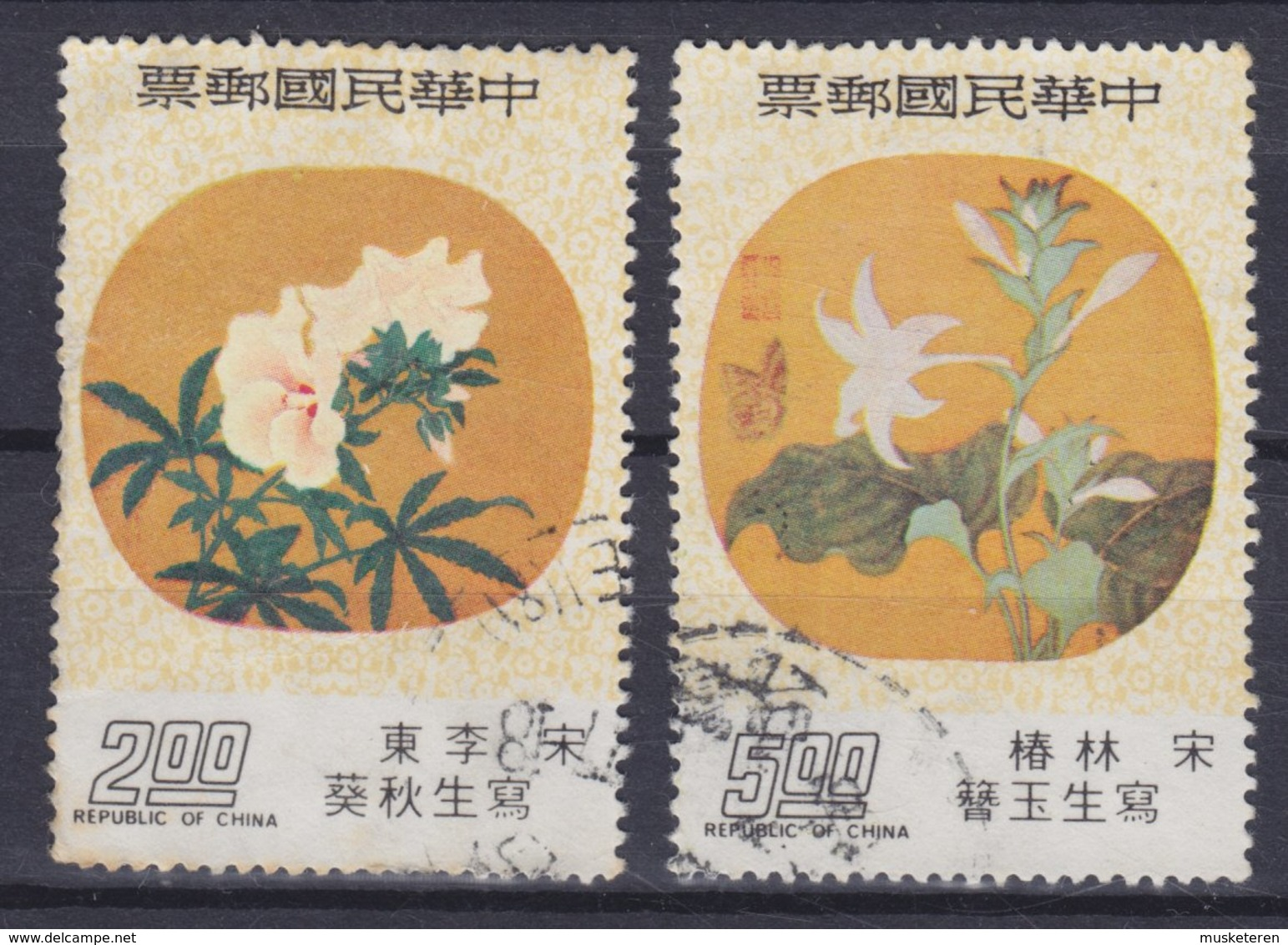 Taiwan 1976 Mi. 1146-47    2.00  & 5.00 ($) Gemälde Painting Hibiscusblüten Von Li Tung, Lillien Von Lin Chun - 1945-... República De China
