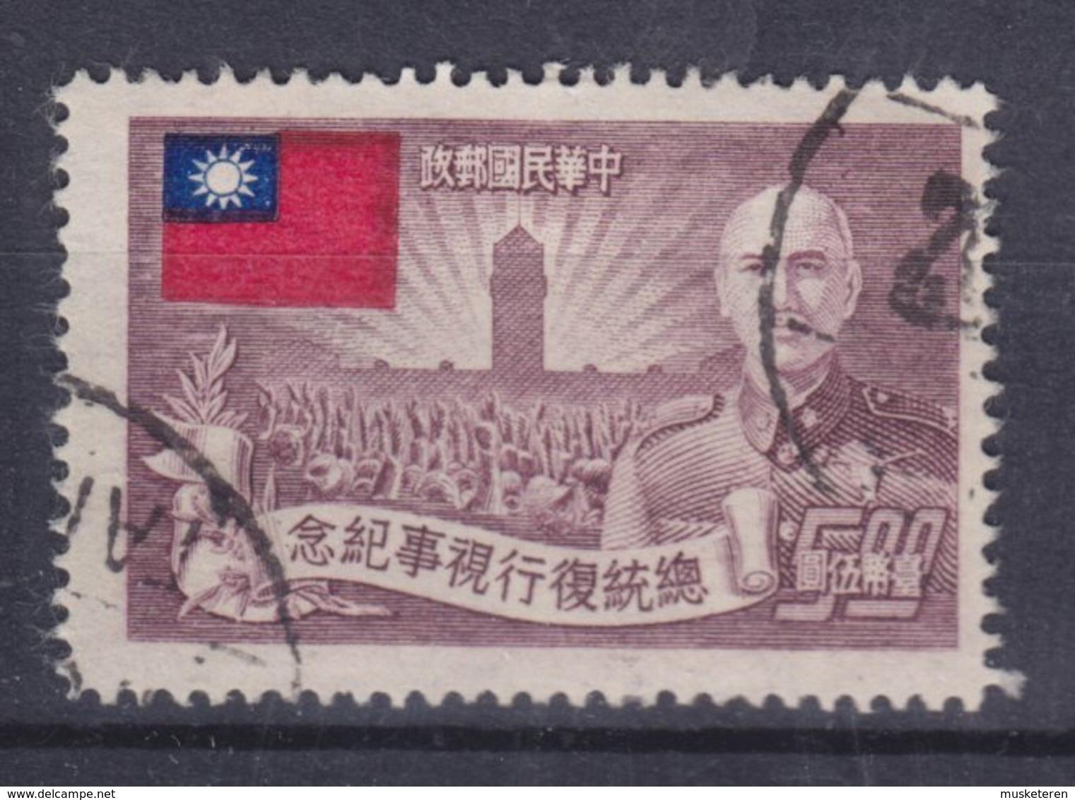 Taiwan 1952 Mi. 147 A    5.00 ($) General Chiang Kai-chek & Flag Flagge - Gebraucht