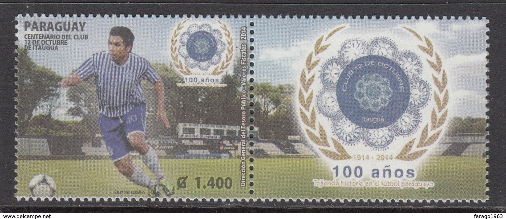 2014 Paraguay Cabanas Football  Complete Set Of 1 + Tab MNH - Paraguay