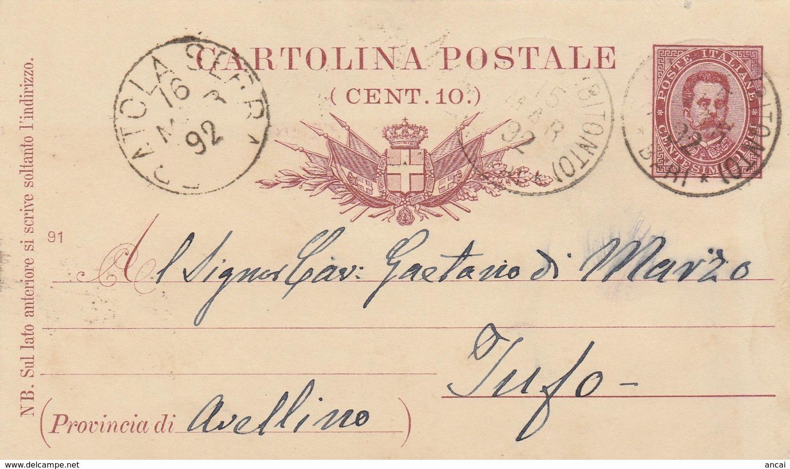 Santo Spirito Di Bitondo. 1892. Annullo Grande Cerchio S. SPIRITO (BITONDO) BARI, Su Cartolina Postale, Con Testo - Storia Postale