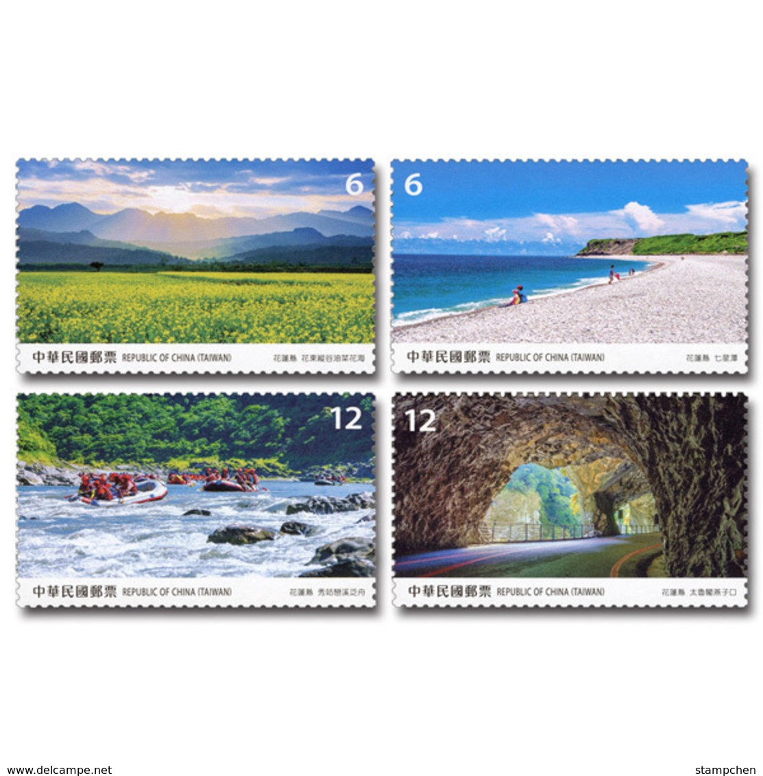 2019 Taiwan Scenery -Hualien Stamps Flower Blossom River Rafting Swallow Bird National Park - Other