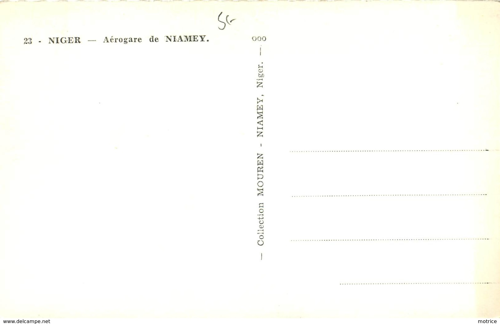NIGER - Aérogare De Niamey. - Aérodromes