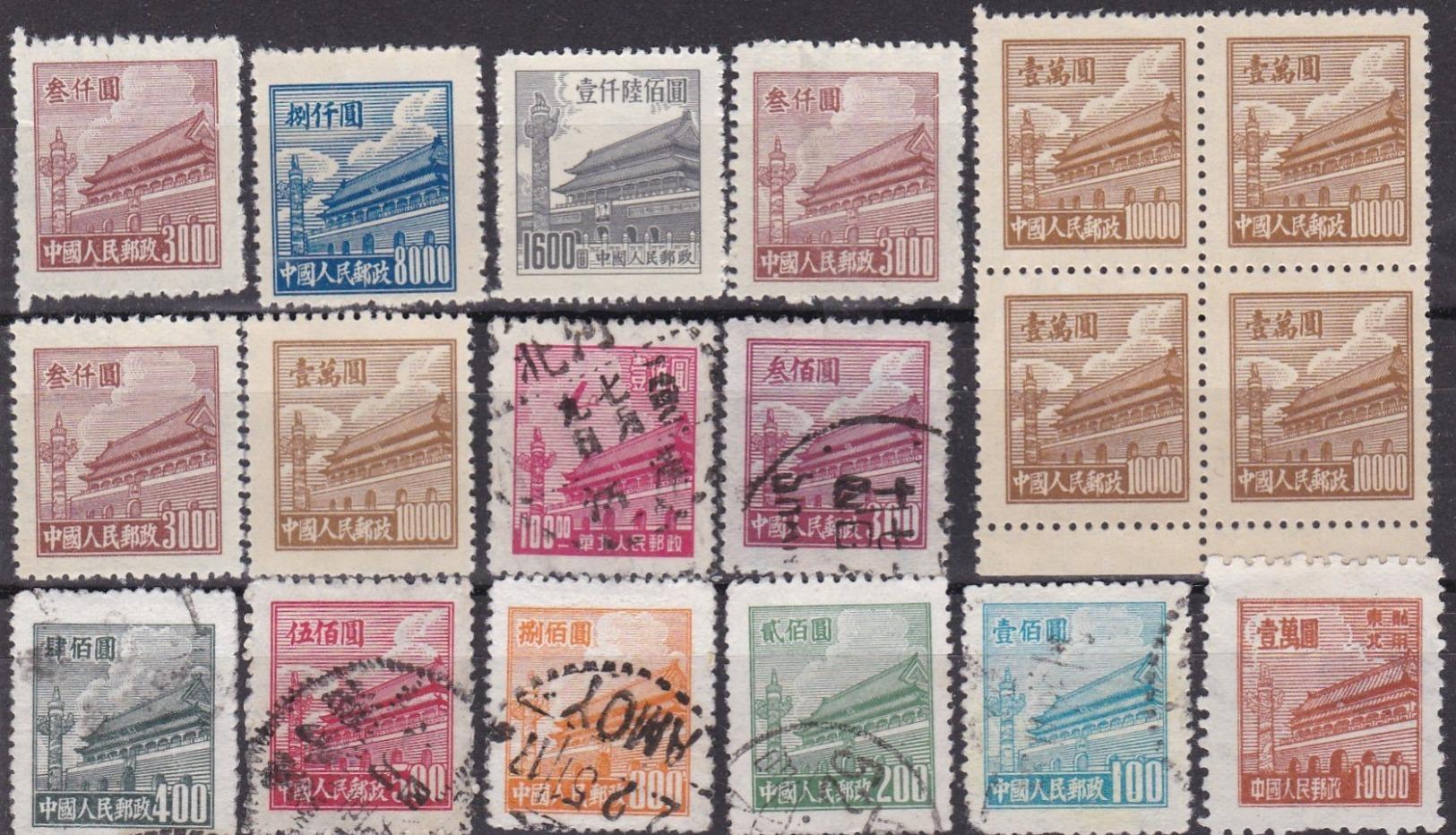 CHINE  :  LOT  DE  758  TIMBRES  1930  à  1951  .  (  37  SCANS )  . - Chine