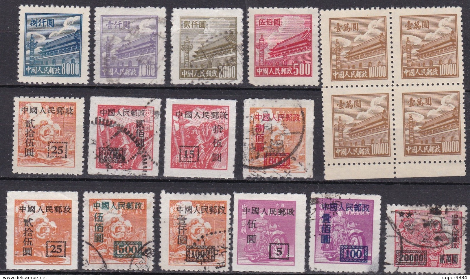 CHINE  :  LOT  DE  758  TIMBRES  1930  à  1951  .  (  37  SCANS )  . - China