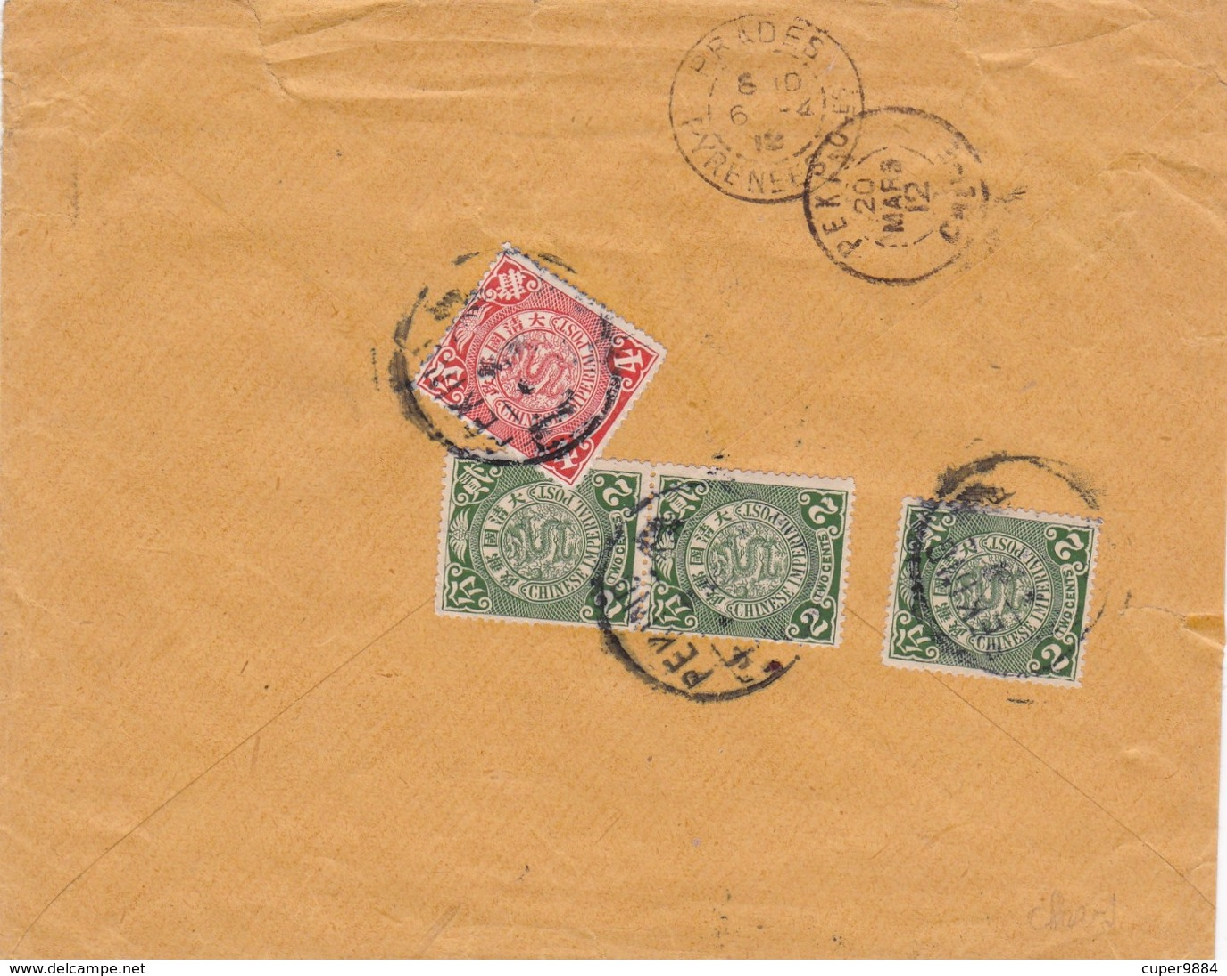 CHINE  :  LETTRE  VOYAGEE   En  1912    VIA  SIBERIE  AVEC  4  TIMBRES  DRAGONS  . - Lettres & Documents