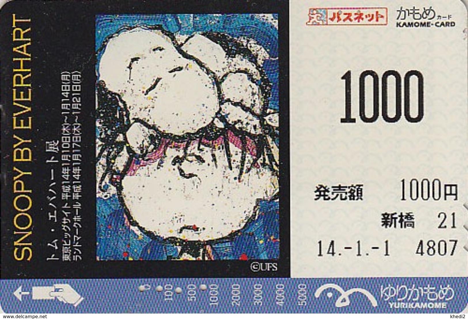 Carte Prépayée Japon - BD COMICS - Chien SNOOPY ** 1000 Yens ** - DOG PEANUTS Japan Prepaid Train Card - Yurikamome 2731 - Comics