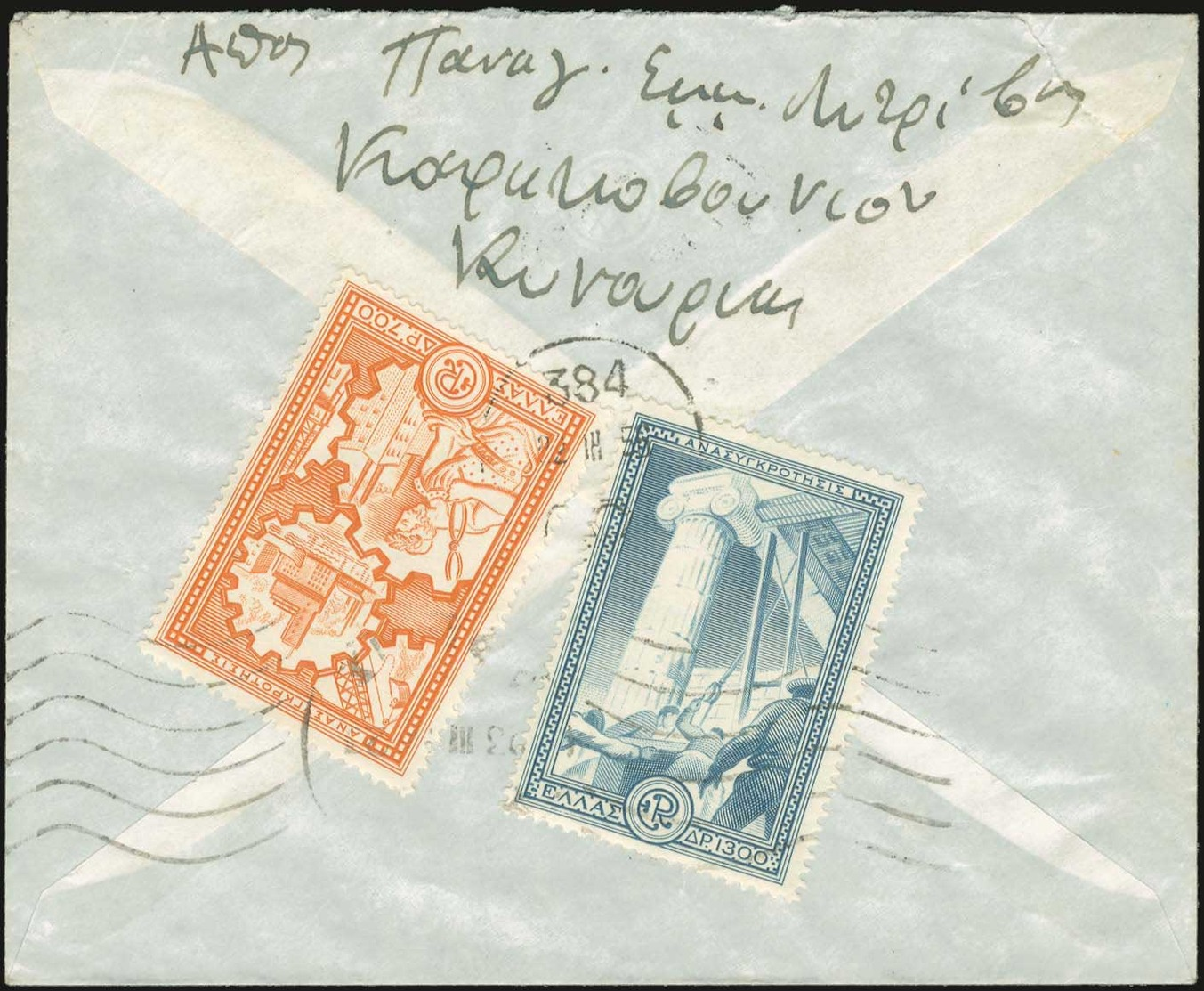 C Lot: 1076 - Timbres
