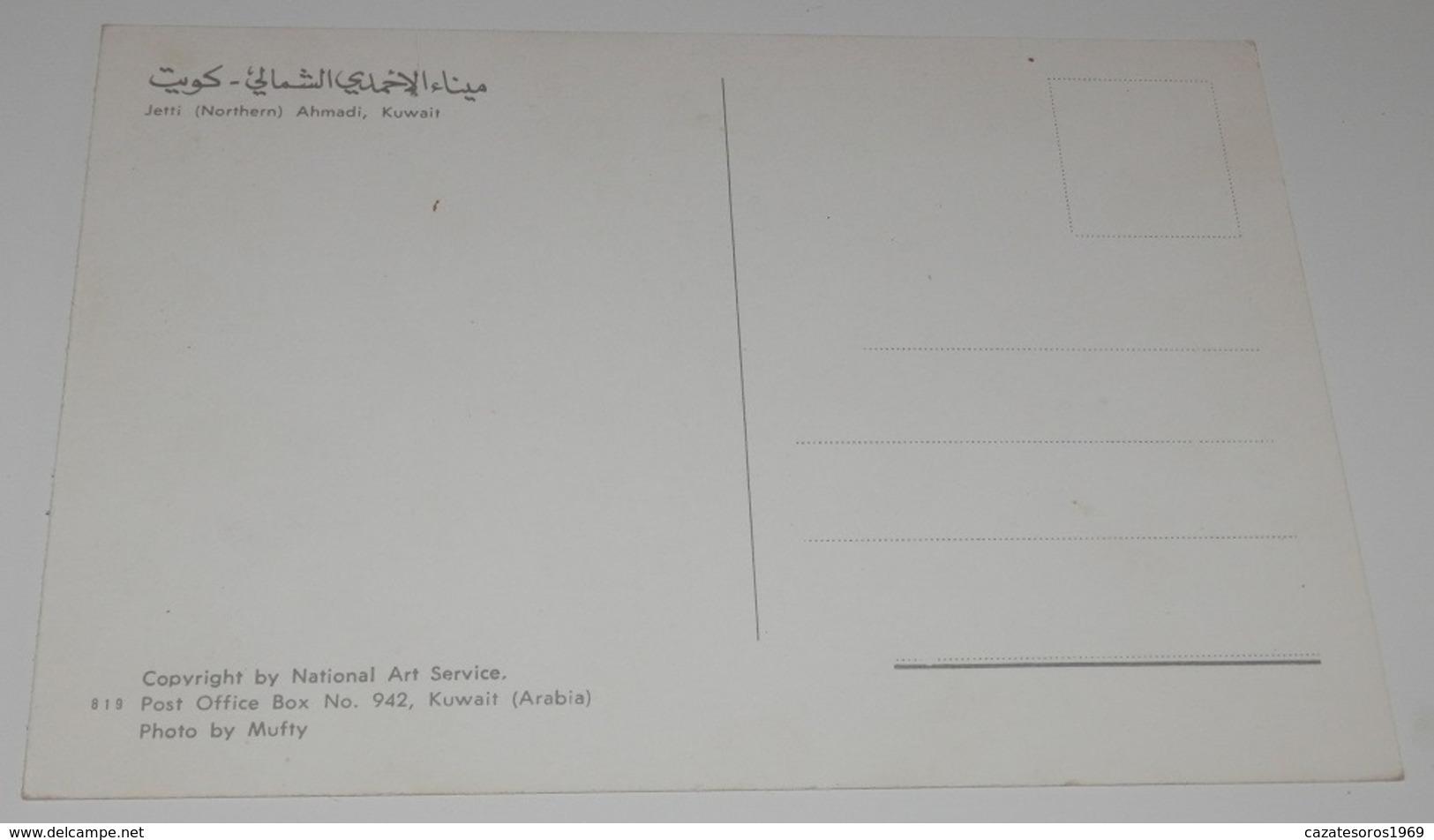 CARTE POSTALE ANCIEN  DE   KOWEIT - Koweït