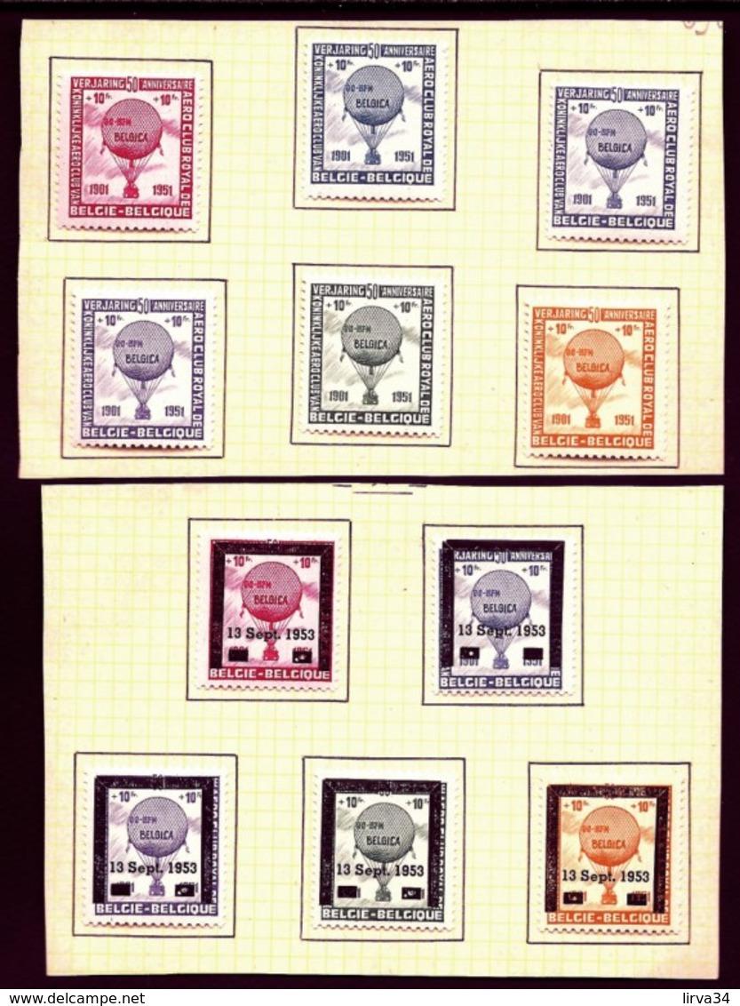 BELGIQUE-SUPER LOT 2 SERIES COMPLETES TIMBRES NEUFS* DONT 1 SURCHARGÉE- BALLONS POUR AEROCLUB ROYAL 1951-1953- - Belgien