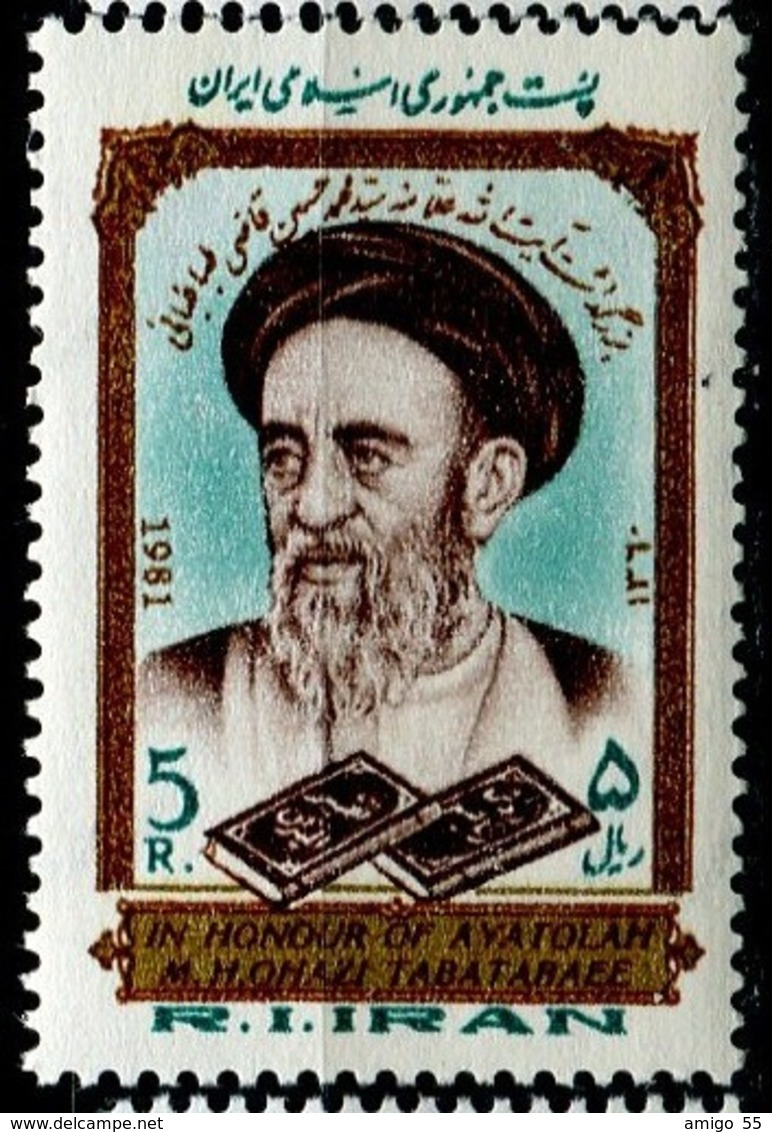 IRAN 1981 - Ayatollah Ghazi Tabatabaee, Islamic Scholar, MNH (**) - Iran