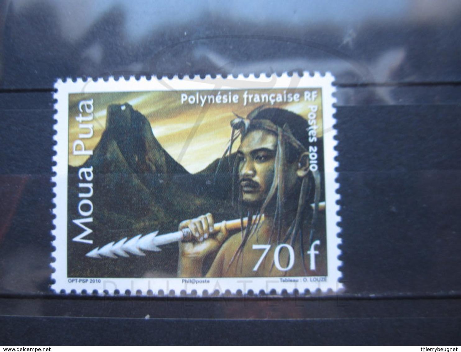 VEND BEAU TIMBRE DE POLYNESIE N° 934 , XX !!! - Polynésie Française