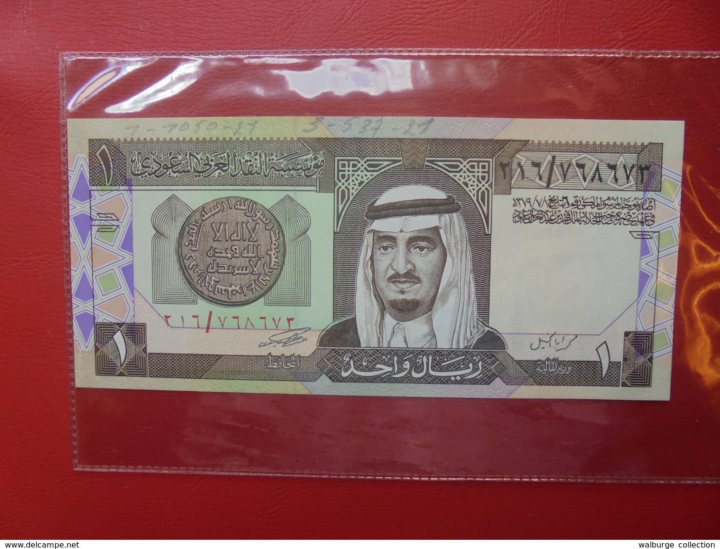ARABIE SAOUDITE 1 RIAL 1984 PEU CIRCULER (B.7) - Arabie Saoudite