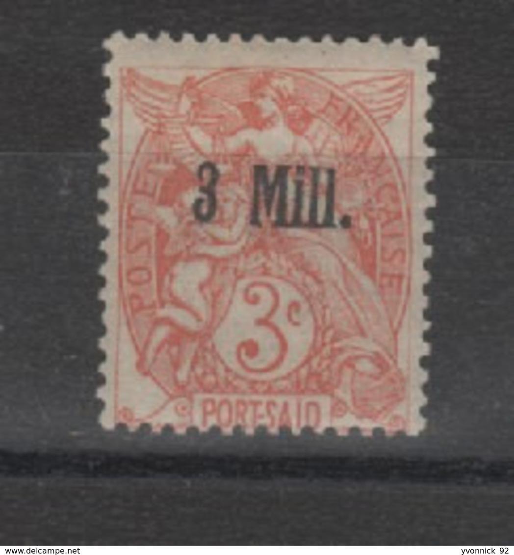 Alexandrie - érreur De Pays (port Saîd ) N°36A (1921) 150 Connu - Neufs