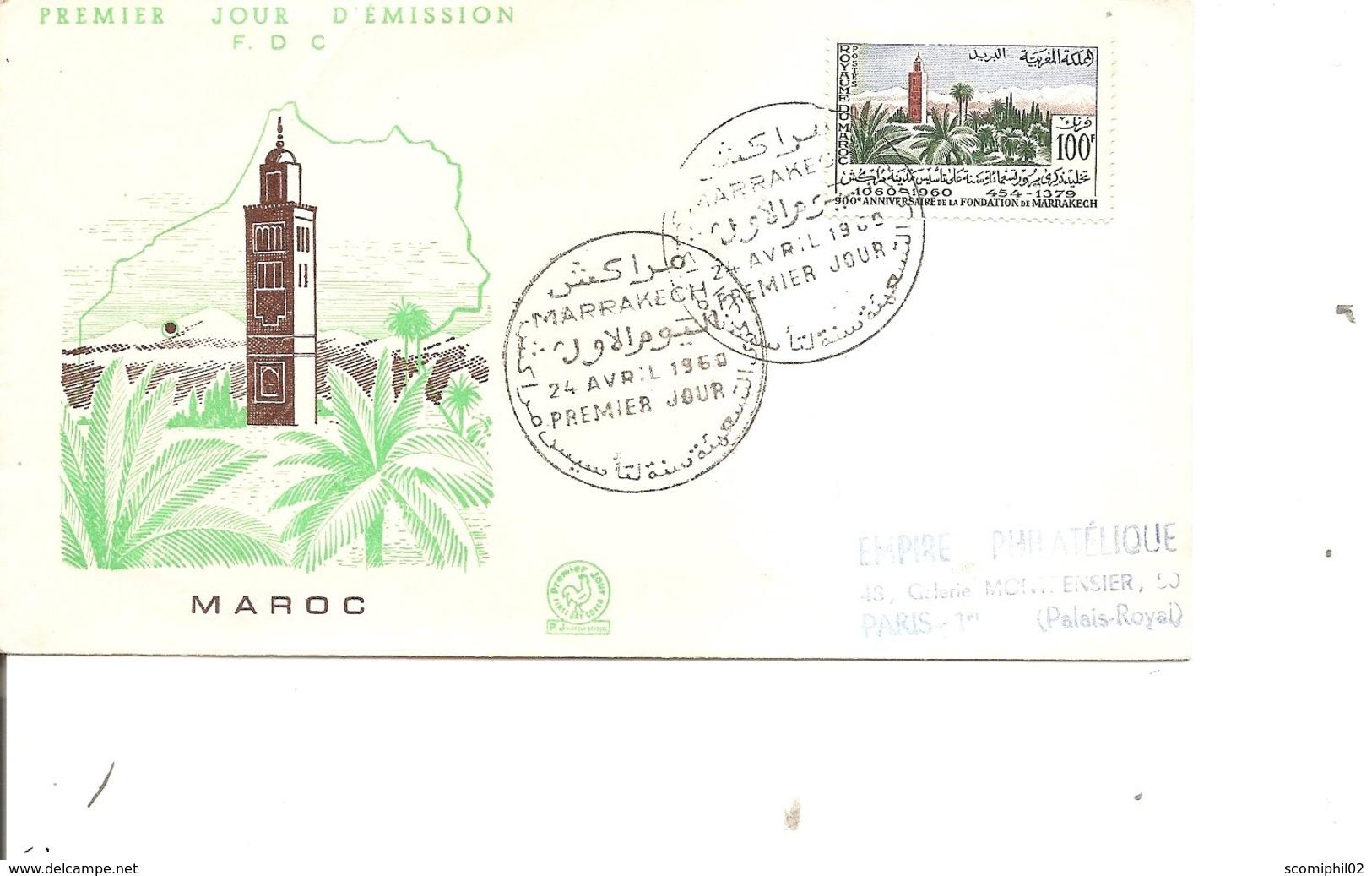 Maroc ( FDC De 1960 à Voir) - Maroc (1956-...)