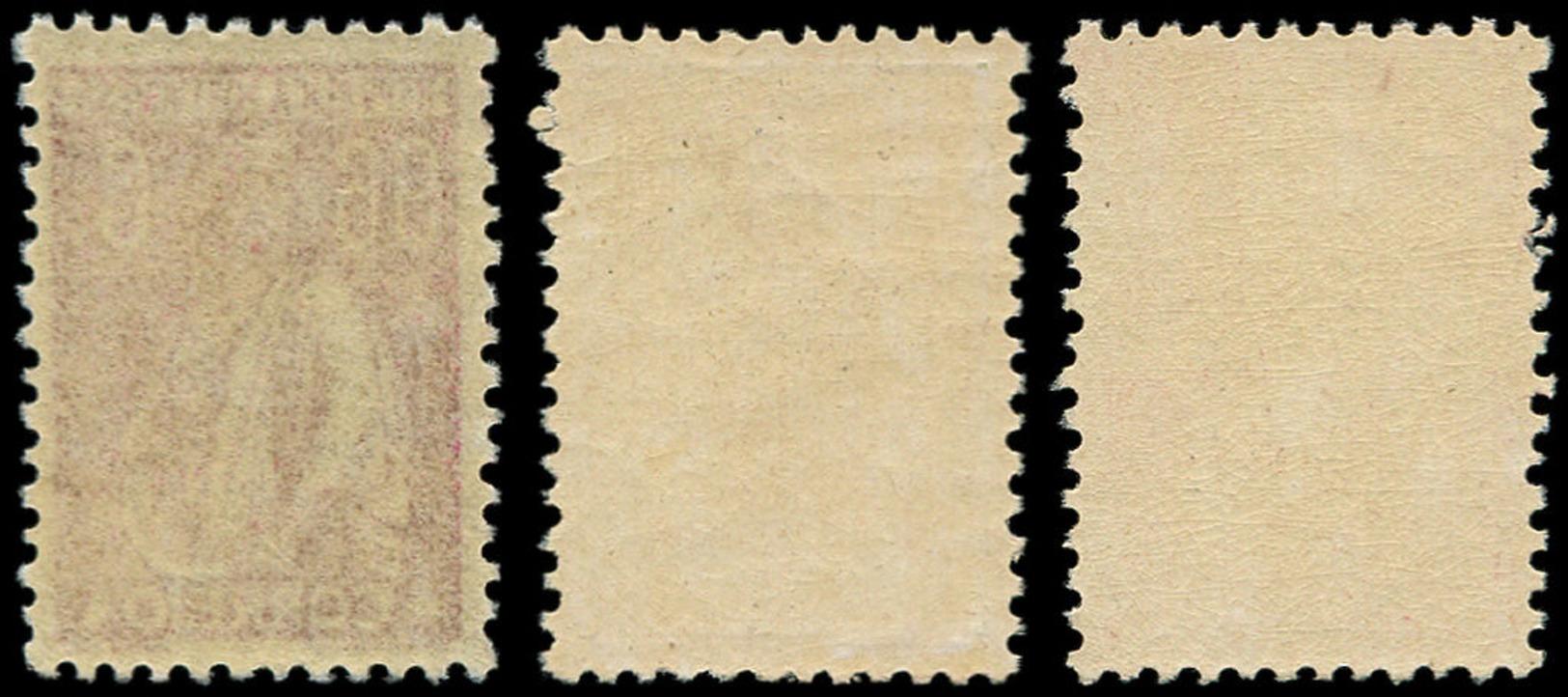 PORTUGAL Poste ** - 377 + 379/80, Luxe: Cérès - Cote: 985 - Portugal