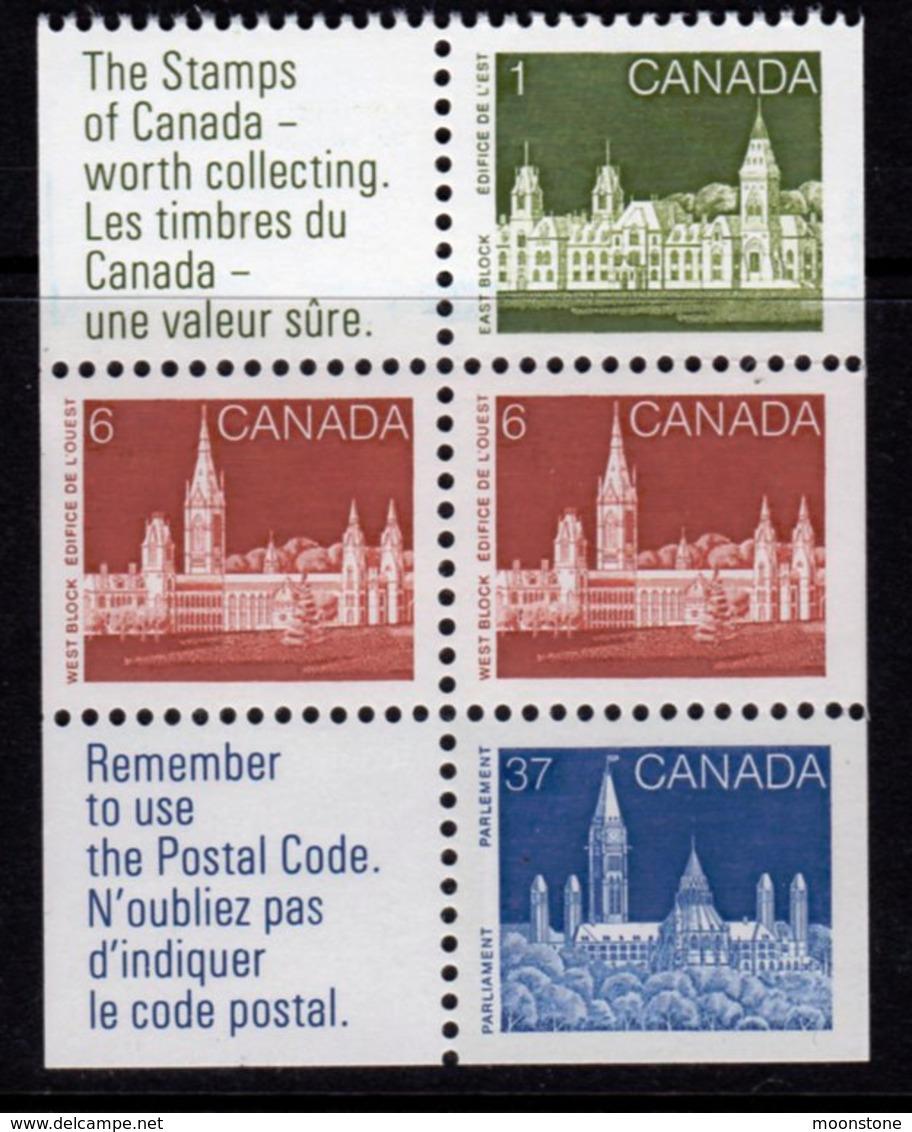 Canada 1985-2000 Definitives Booklet Pane Of 4 + 2 Labels, MNH, SG 1147b - 1952-.... Reign Of Elizabeth II