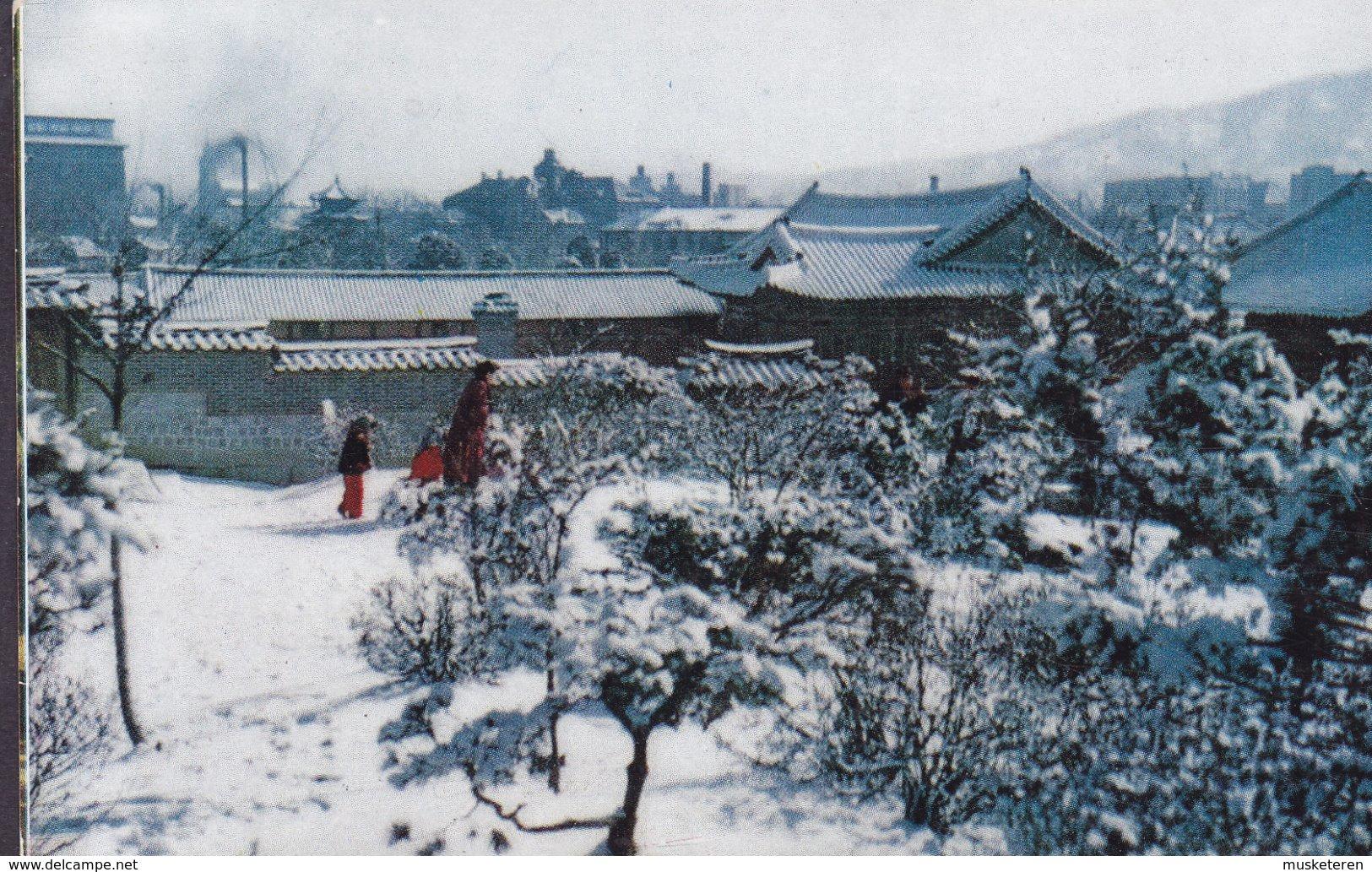 Korea PPC B No. 2 Snowy Scenery On The Duksoo Palace Photo By IPL Korea Publ. Korea Tourist Bureau (2 Scans) - Korea (Süd)