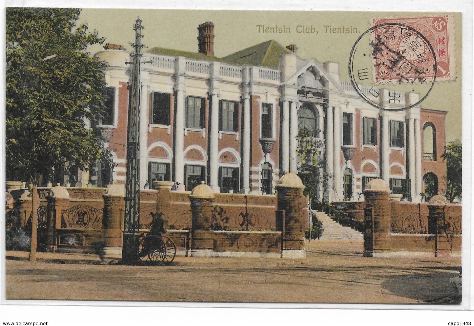 CARD CINA TIENTSIN TIENTSIN CLUB    -FP-V-2-0882-29184 - Cina