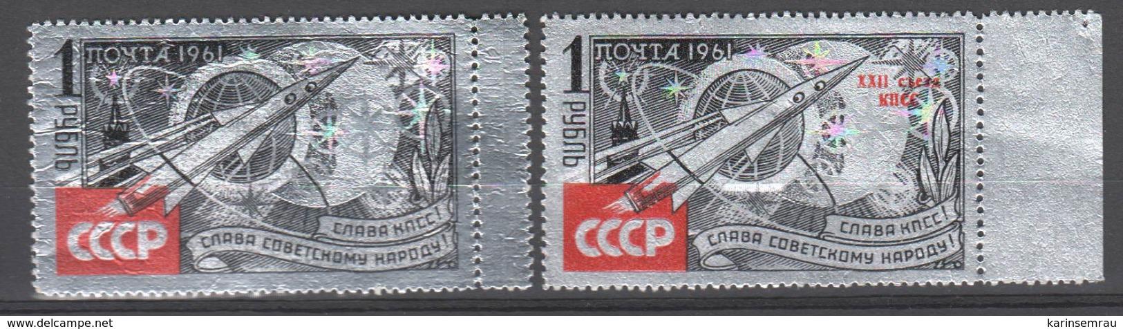 Sowjetunion , Nr 2540 Und 2541 Postfrisch - 1923-1991 USSR