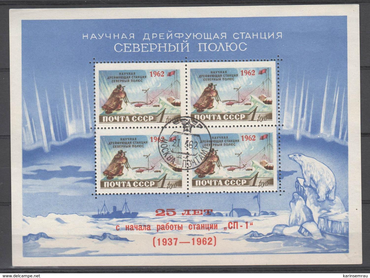 Sowjetunion , Block 30 Gestempelt - Gebraucht