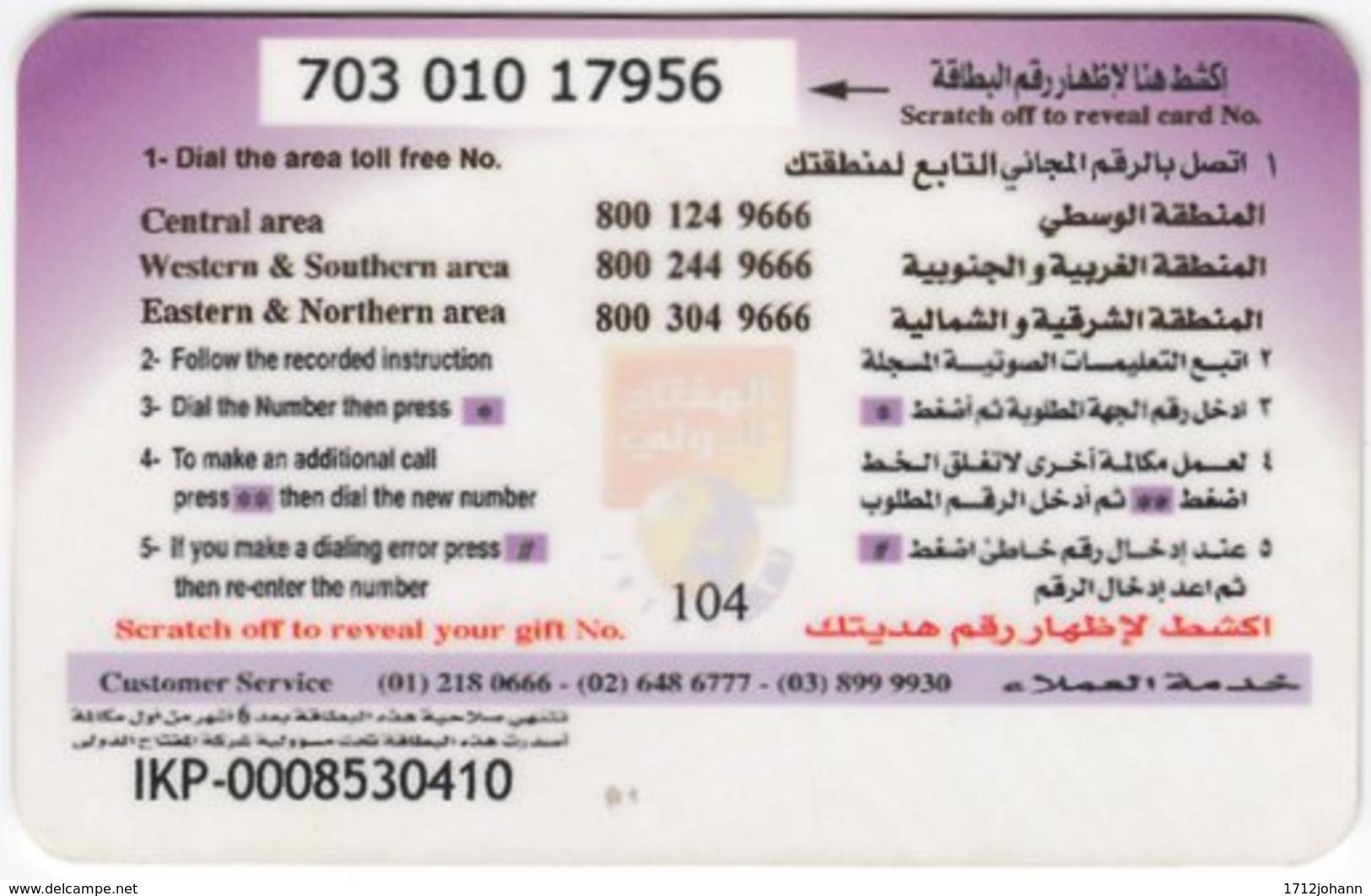 SAUDI ARABIA A-068 Prepaid Interkey - People, Child - Used - Saudi-Arabien
