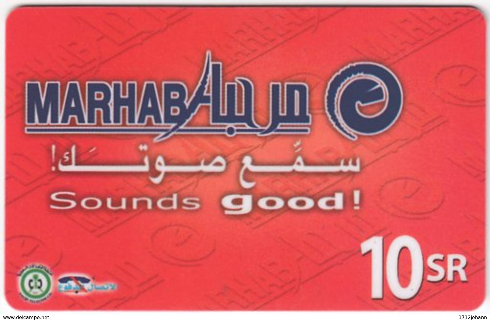SAUDI ARABIA A-081 Prepaid Marhab - Used - Saudi-Arabien