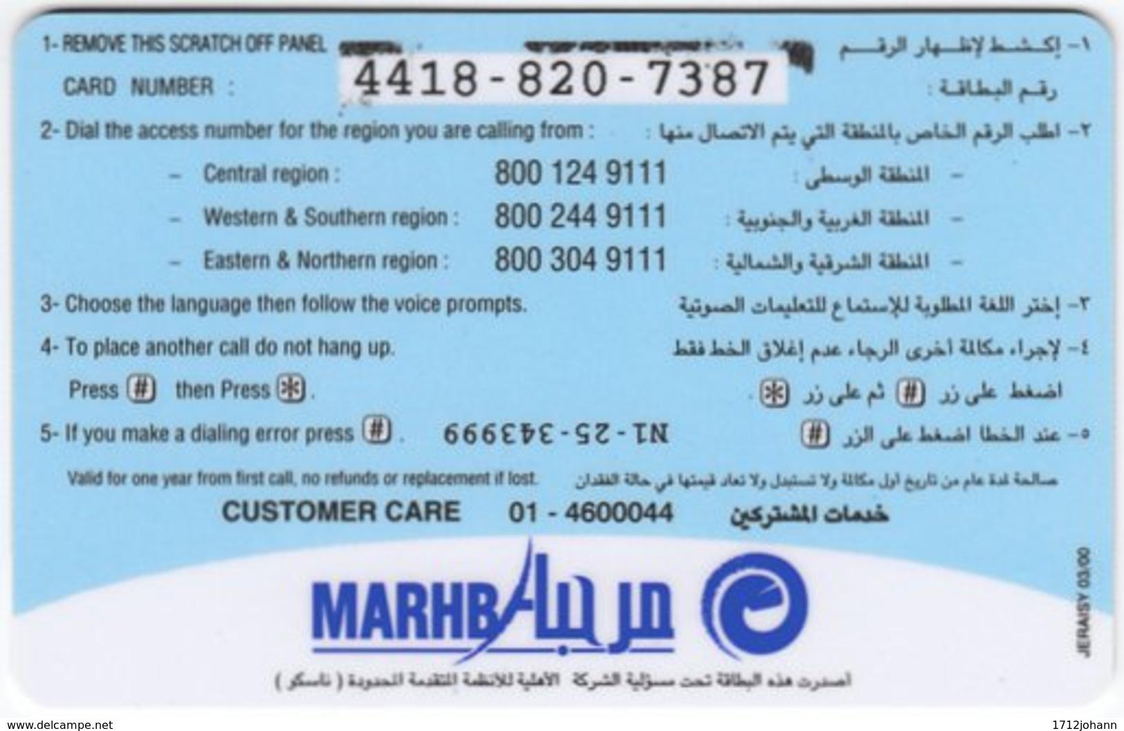 SAUDI ARABIA A-090 Prepaid Marhab - Towers And Buildings Of The World - Used - Saudi-Arabien