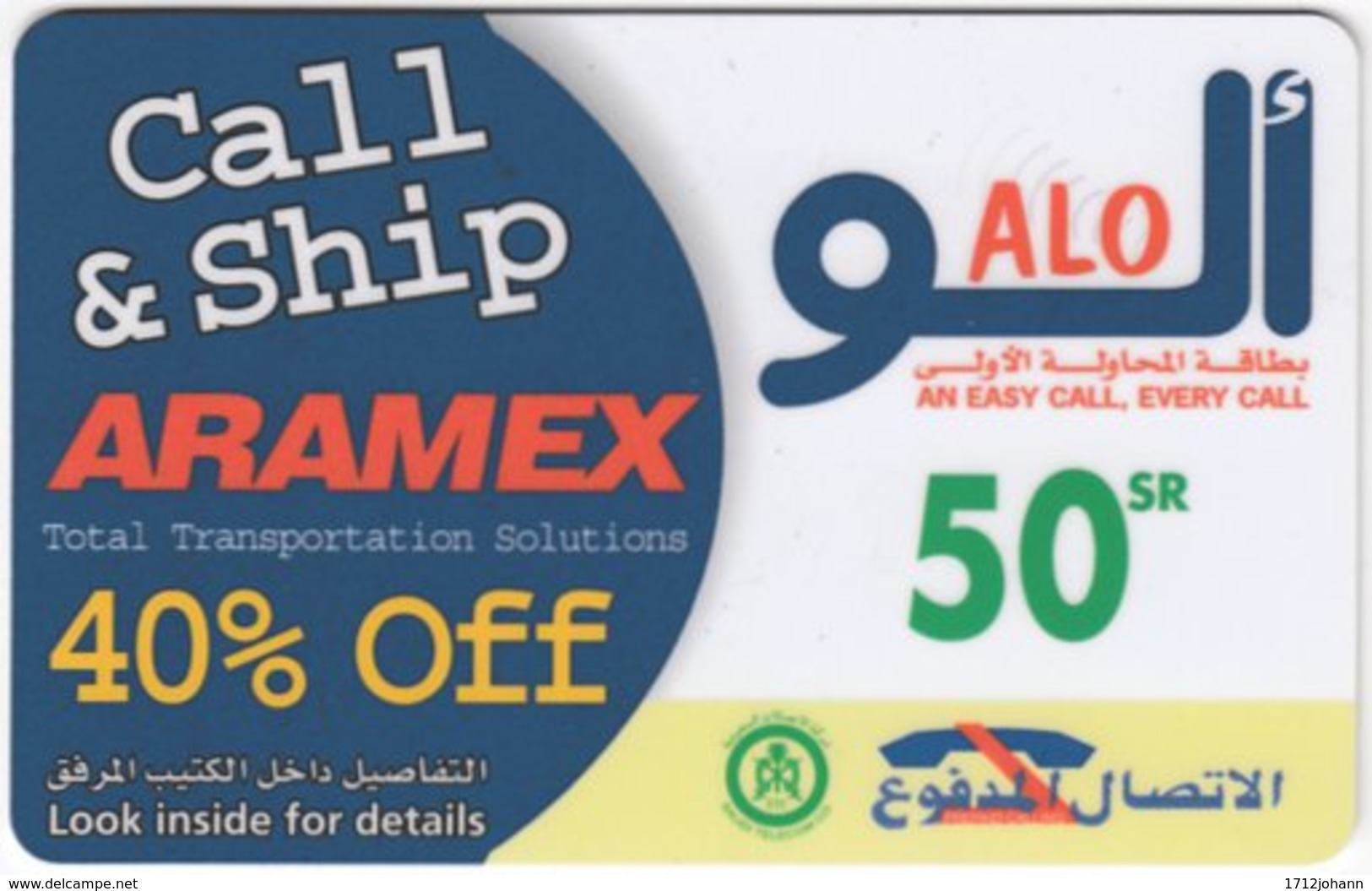 SAUDI ARABIA A-093 Prepaid Marhab - Used - Saudi-Arabien