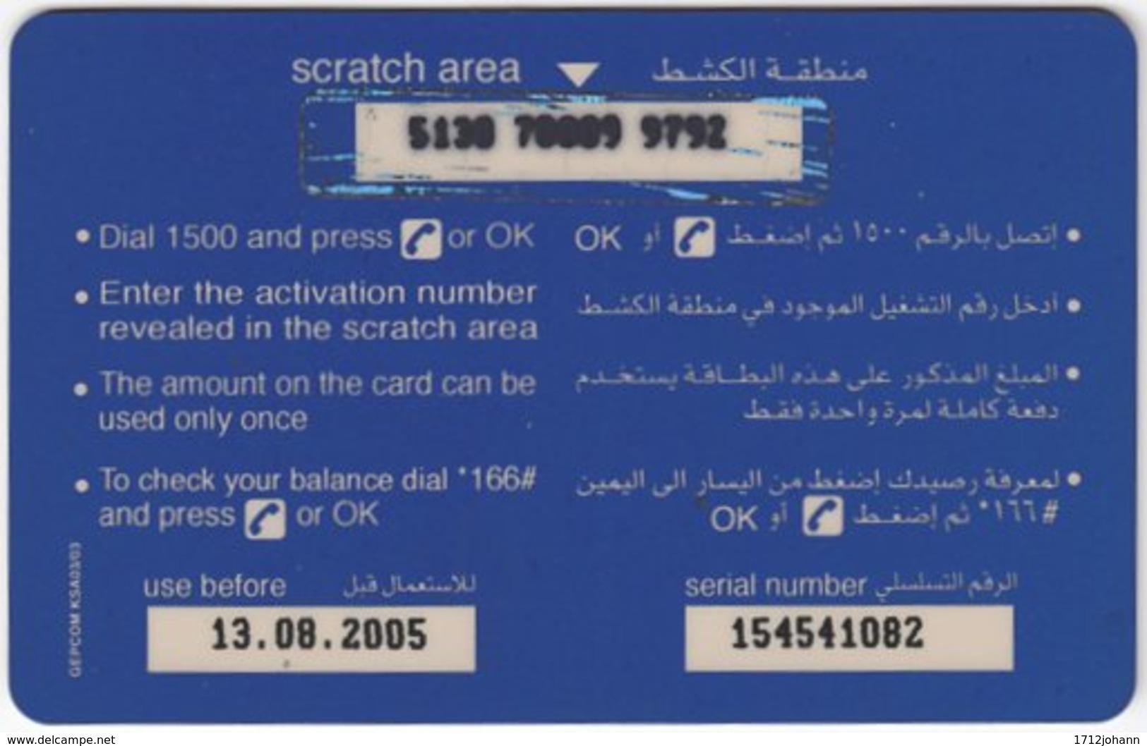 SAUDI ARABIA A-097 Prepaid Aljawal - Used - Saudi-Arabien